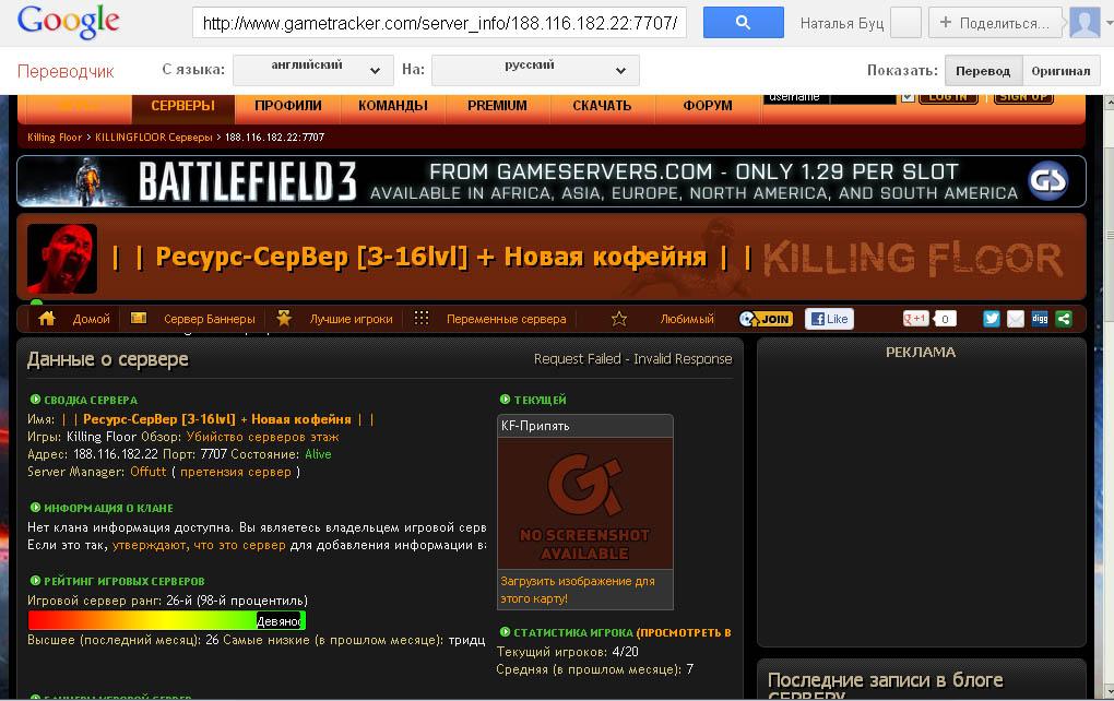 Новое название сервера 1938bf4599ecf32ff9d89a5dc9f6c265