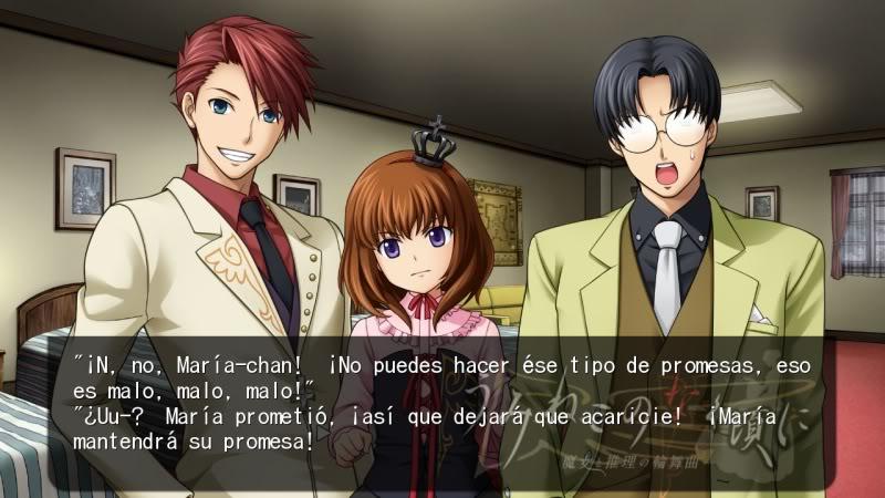 Umineko PS3ficación: ¡Disponible en español! 3