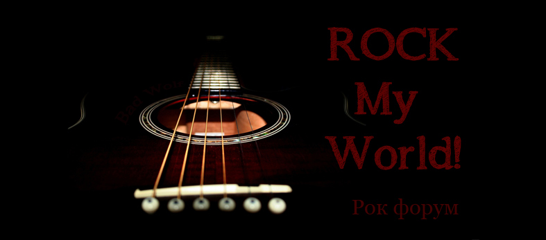 ROCK my world!