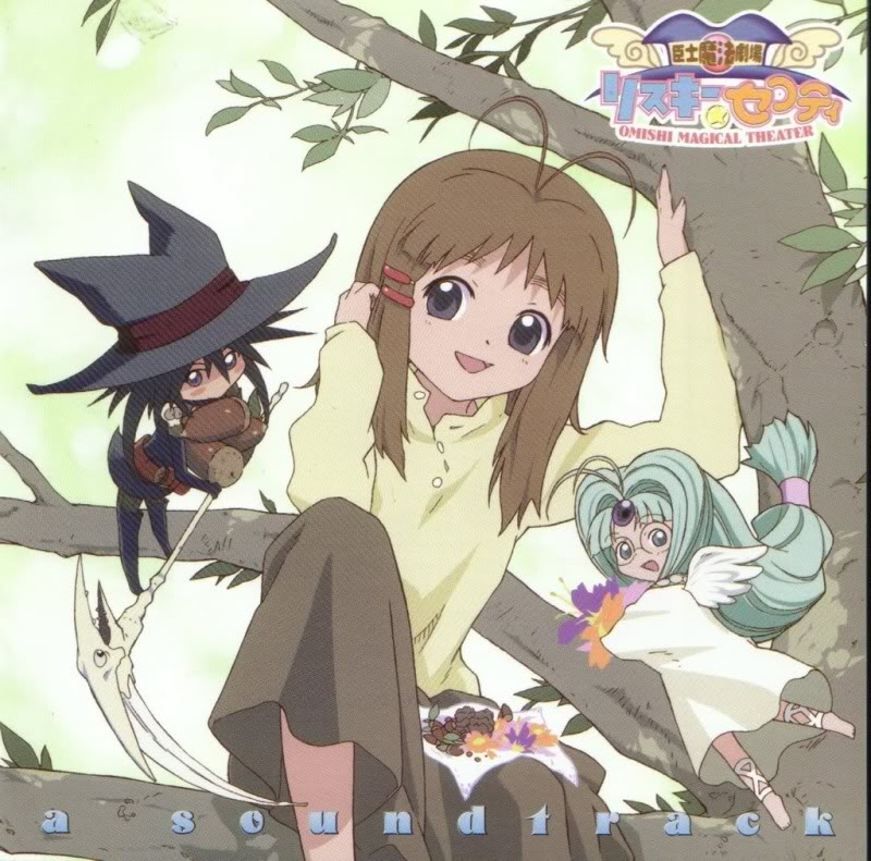 Omishi Magical Theater: Risky*Safety Risky_Safety_Omishi_Theater_OST