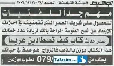 صور تموت من الضحك ههههههههههههههه Image008