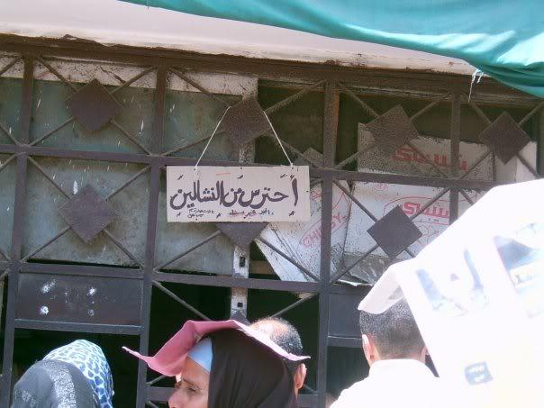 يبقى انت اكيد فى مصر 2 Image31