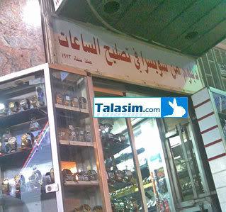 يبقى انت اكيد فى مصر 2 Image35