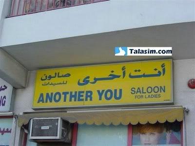 يبقى انت اكيد فى مصر 2 Image40