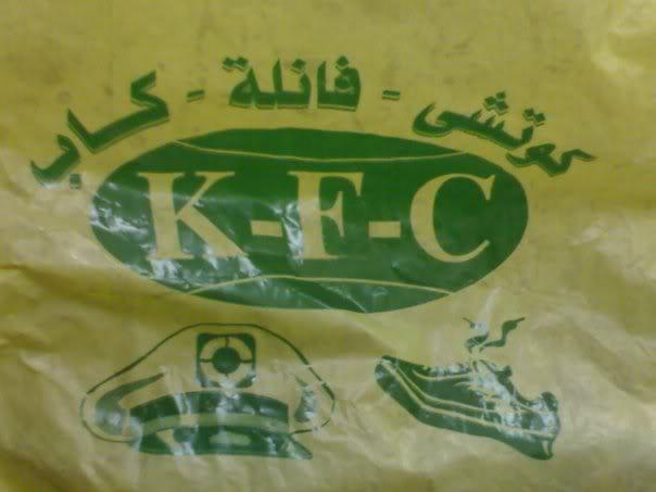 يبقى انت اكيد فى مصر 2 Image41