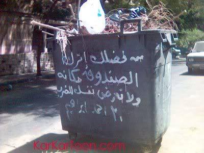 يبقى انت اكيد فى مصر 2 Image43