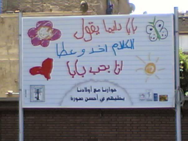 يبقى انت اكيد فى مصر 2 Image111