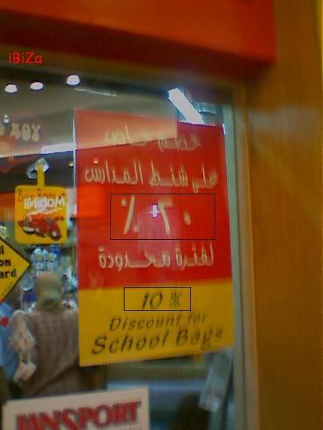يبقى انت اكيد فى مصر 2 Image113