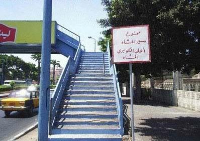 يبقى انت اكيد فى مصر 2 Image114
