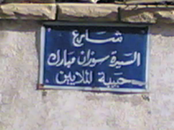 يبقى انت اكيد فى مصر 2 Image115