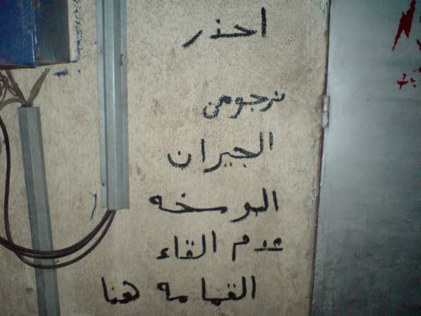 يبقى انت اكيد فى مصر 2 Image116
