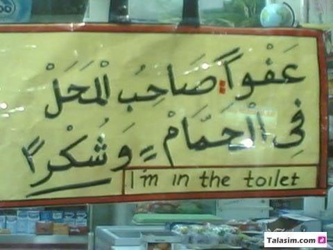 يبقى انت اكيد فى مصر 2 Image121