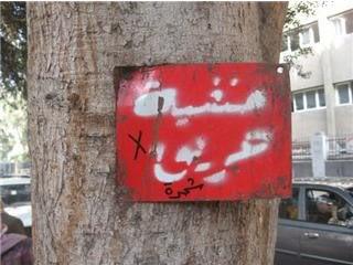 يبقى انت اكيد فى مصر 2 Image126
