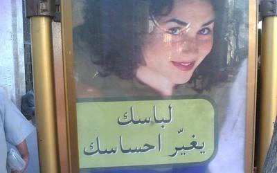 يبقى انت اكيد فى مصر 2 Image131