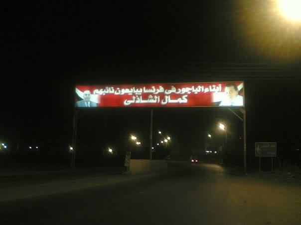 يبقى انت اكيد فى مصر 2 Image133