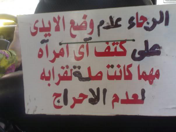 يبقى انت اكيد فى مصر 2 Image134