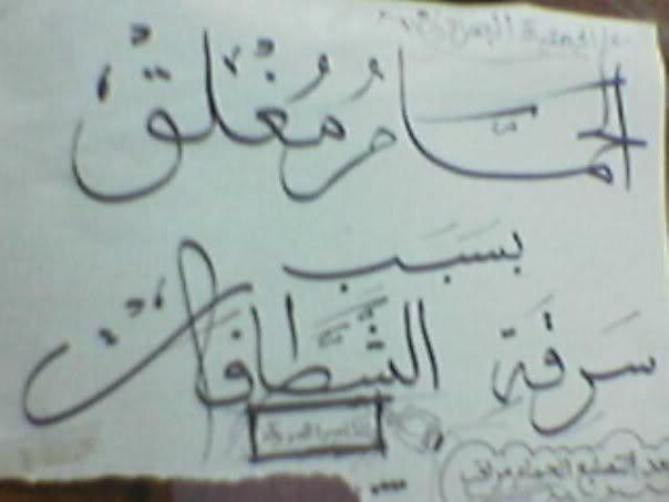 يبقى انت اكيد فى مصر 2 Image137