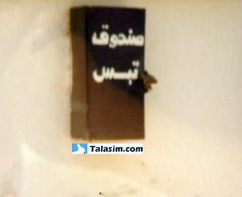 يبقى انت اكيد فى مصر 2 Image144