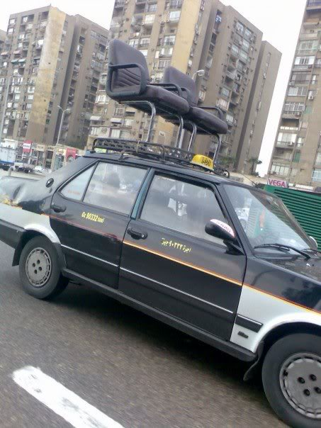 يبقى انت اكيد فى مصر 2 Image145
