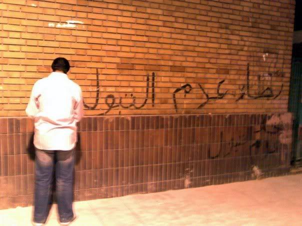 يبقى انت اكيد فى مصر 2 Image146