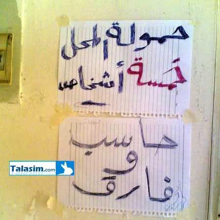 يبقى انت اكيد فى مصر 2 Image147
