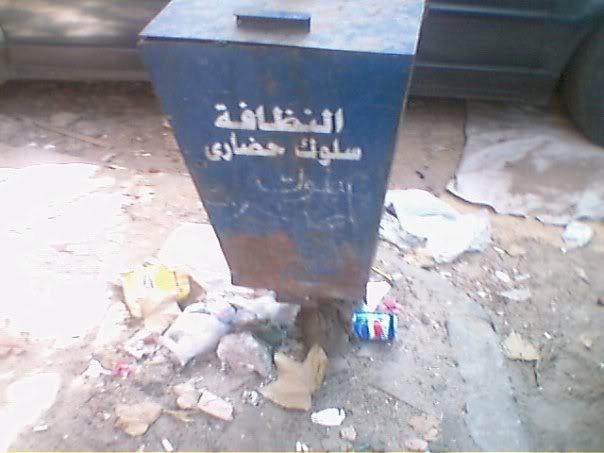 يبقى انت اكيد فى مصر 2 Image148