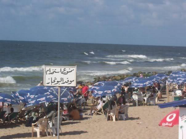 يبقى انت اكيد فى مصر 2 Image151