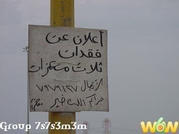 يبقى انت اكيد فى مصر 2 Image153
