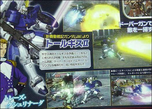 [PS3] Dynasty Warriors Gundam 3 Gm3-n7
