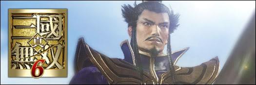 Dynasty Warriors Series Dw7giban