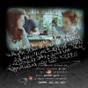 Twilight - Alacakaranlık Küçük avatarlar ~ TwilightIcon-214