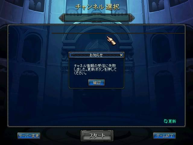 How to Download, Install, Register for, and Start Arad Senki - Page 6 ScreenShot1013_191535897