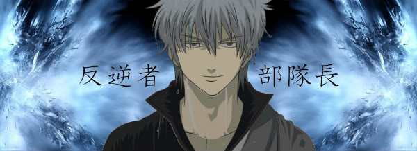 """""""A Weapon Is An Enemy, Even To Its Owner."""" KuramaHimura-2-1"""