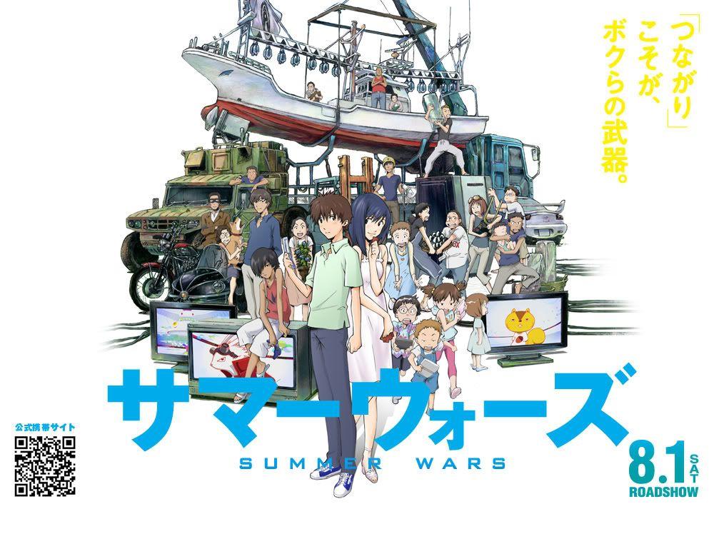 Summer Wars 12