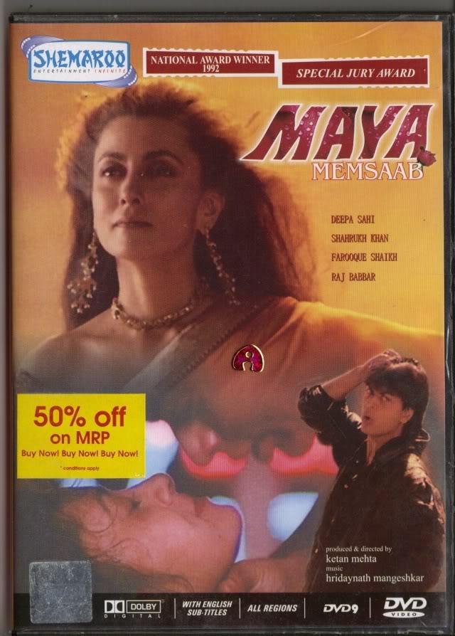 Filmografia Dvds Maya_m11