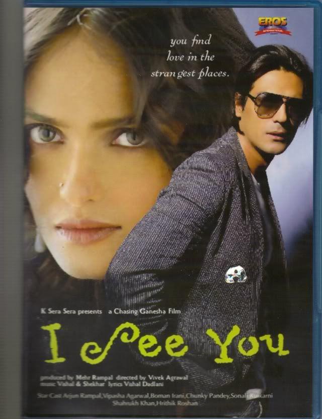 Aparicion Especial + voz de SRK I_see_10