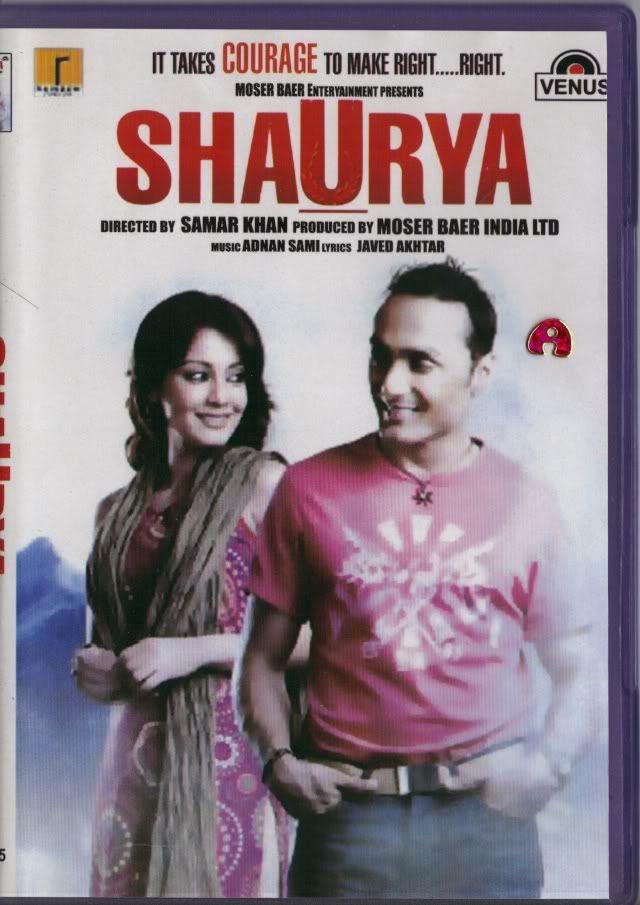 Aparicion Especial + voz de SRK Shaury10
