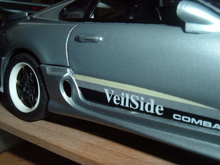 Toyota Supra VeilSide DSCF4740