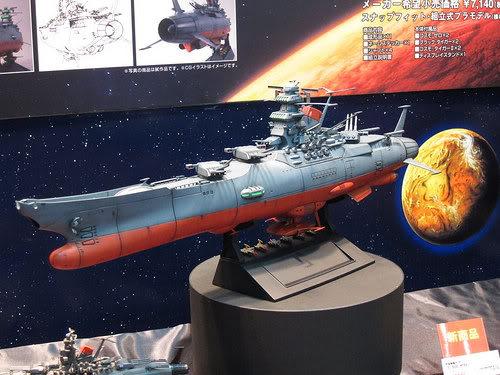 Yamato Space Battleship 1-500_UCHUUSENKAN_YAMATO6_DEC2010_BANDAI_7140
