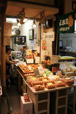 [Đời sống - Văn hóa] Chợ Nishiki - Kyoto Nishiki_market_eggshop_28
