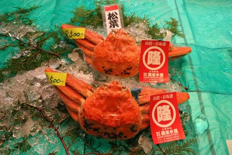 [Đời sống - Văn hóa] Chợ Nishiki - Kyoto Nishiki_market_matsubagani_8
