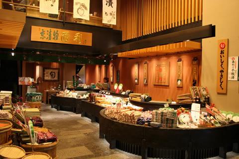 [Đời sống - Văn hóa] Chợ Nishiki - Kyoto Nishiki_market_nishiri_3