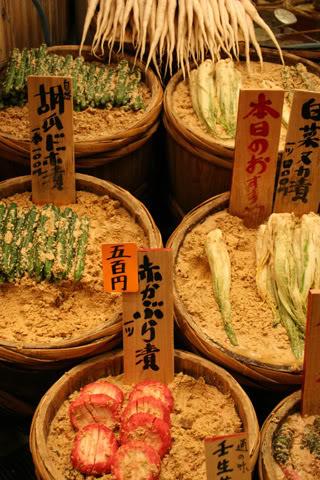 [Đời sống - Văn hóa] Chợ Nishiki - Kyoto Nishiki_market_nukazuke_22