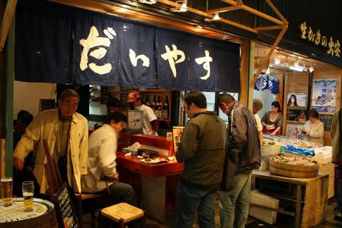 [Đời sống - Văn hóa] Chợ Nishiki - Kyoto Nishiki_market_oyster_2
