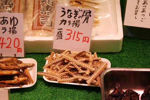 [Đời sống - Văn hóa] Chợ Nishiki - Kyoto Nishiki_market_sozai_16