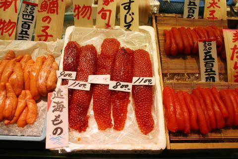 [Đời sống - Văn hóa] Chợ Nishiki - Kyoto Nishiki_market_sujiko_13