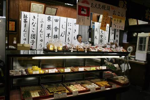 [Đời sống - Văn hóa] Chợ Nishiki - Kyoto Nishiki_market_wagashi_5