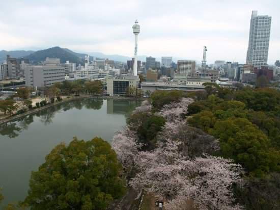 """""""Fs9"""" Documentario/Voo Matsuyma - """"HIROSHIMA"""" Hiroshima2"""