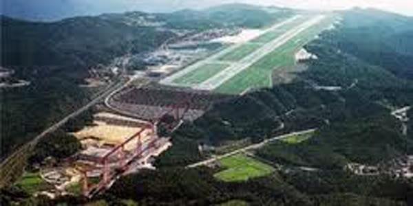 """Fs9"" Documentario/Voo Matsuyma - ""Hiroshima"" Hiroshimaairport"