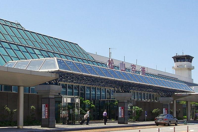 """""""Fs9"""" Documentario/Voo Matsuyma - """"Hiroshima""""  Matsuymashowairport"""